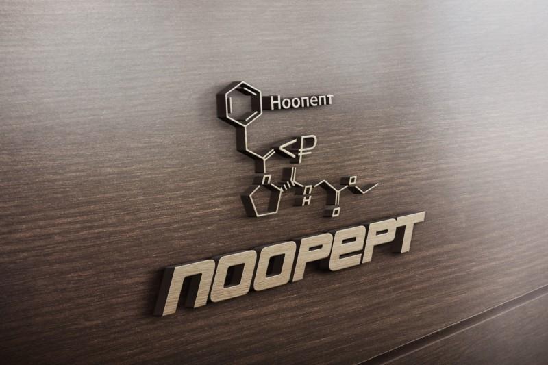 noopept-77-1433870621.jpg
